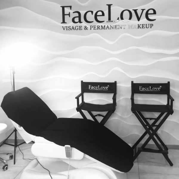 FaceLove - krzesło wizażysty